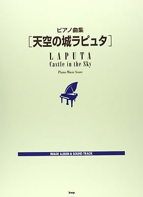 Laputa(Castle in the Sky) Collection for Piano Solo Sheet Music Book