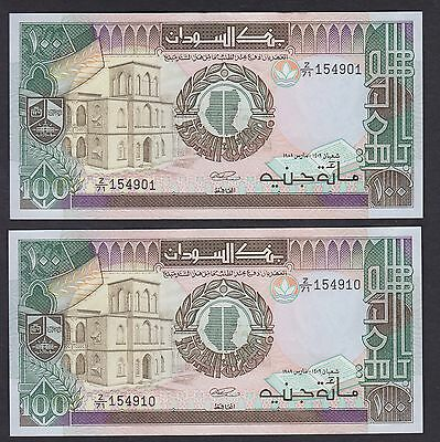 Lot of 10 South Sudan 100 Pounds Replacement (1989) P44b Banknotes - UNC's