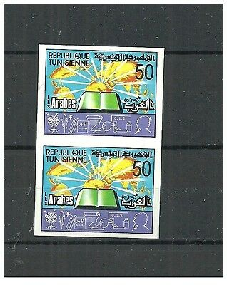 1979- Tunisia- Imperforated pair- Arab Cultural Services