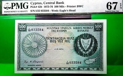 MONEY CYPRUS 500 MILS 1973 - 76 CENTRAL BANK PMG SUPERB GEM UNC PICK # 42b