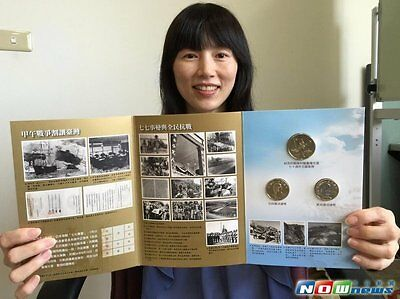 Taiwan Coin-2015-70th Victory War Resistance Japan  (Taiwan BANK issue)