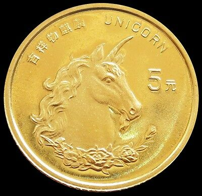 1996 Gold China 5 Yuan Unicorn Coin Mint State Condition