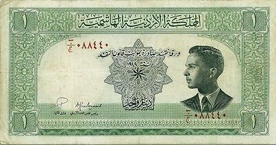 JORDAN 1 DINAR 1952 FIRST ISSUE ~ YOUNG KING HUSSEIN P-6a NICE PROBLEM-FREE NOTE