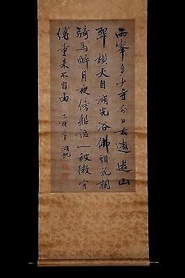 Very Long Rare Old Chinese Scroll Handwriting Painting By WuHuFan Marked PM032