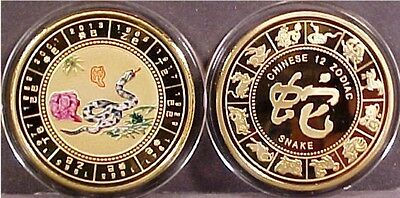 """Chinese Lunar Zodiac """"year Of The Snake"""" Coin"""