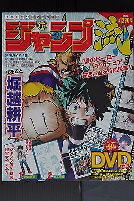 "JAPAN NEW Kouhei Horikoshi: Jump-Ryu vol.7 ""My Hero Academia"" W/DVD (Book)"