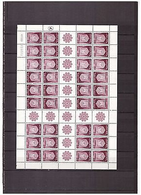 s15182) ISRAEL MNH**  Full sheet Definitive 0,12