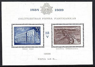 LATVIA 1939 Ulmanis 5th Year of Presidency Minisheet Fine MINT NH SG.MS293