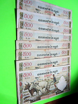 Lot of 8 Cambodia Banknotes