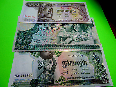 Lot of 3 Cambodia Banknotes, UNC