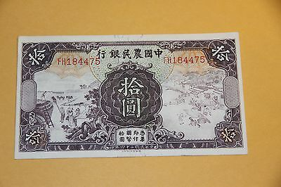 "CHINA 1935 ISSUE ""THE FARMERS BANK"" 10 YUAN VERY CRISP NOTE UNC PICK.459a RMC150"