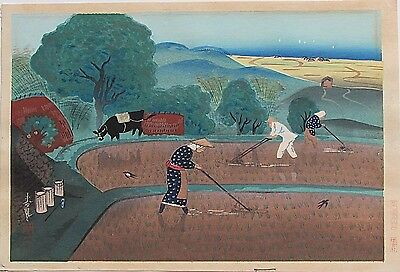 OHNO BAKUFU Japanese Woodblock Print, Rice Cultivation