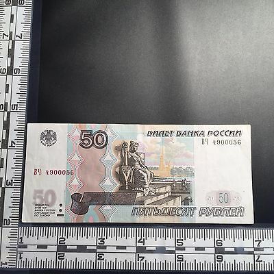 Russia, 50 Rubles banknote 1997.