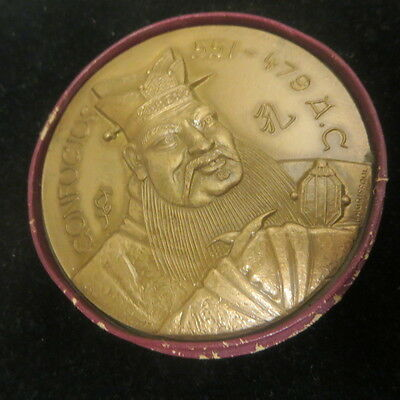 Vintage RARE FRENCH LARGE BRONZE ART MEDAL CONFUCIUS CHINA PHILOSOPHY
