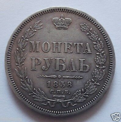 Silber Russland Russia Rubel Rouble 1858 СПБ-ФБ Erhaltung VZ Bitkin-48