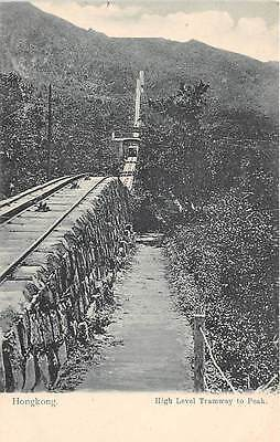 HONG KONG, CHINA, HIGH LEVEL TRAMWAY TO PEAK, H.K. PICTORIAL PC CO PUB c. 1902