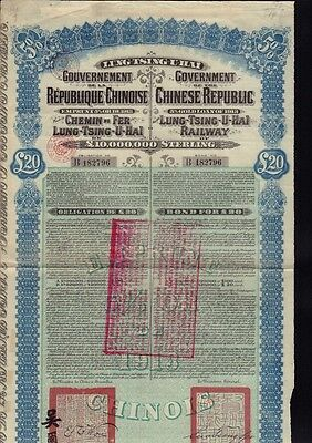 CHINA Chinese Government  Lung Tsing U Hai 1913 Gold Bond GBP 20 no div coupons.