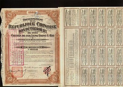 CHINA Chinese Government 1923  LTUH Lung Tsing U Hai 500FR with dividend coupons