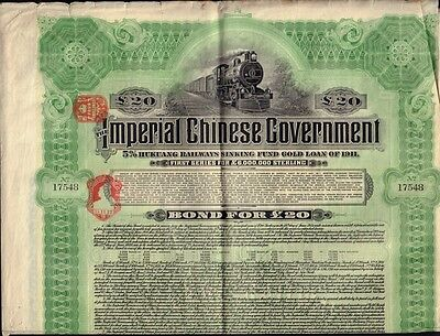 CHINA  Imperial Chinese Government Hukuang Railways Gold Bond 1911 uncancelled