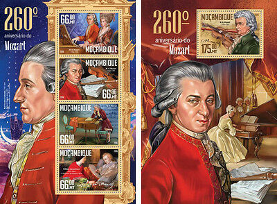 Mozambique Mozart Composers Classical Music MNH stamps set