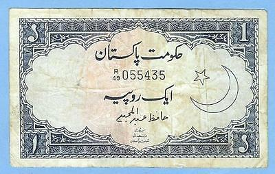 Banknote Money Currency from Pakistan, 1 Rupee, 1940s-1950s