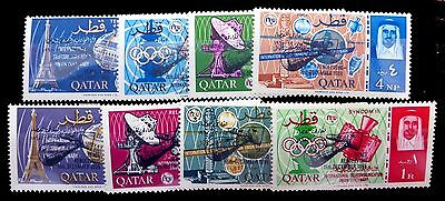QATAR 1966 SG92/9 Lightly Mounted Mint NB62