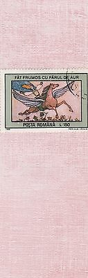 The Foundling Prince - Romania Postage Stamp,  laminated bookmark