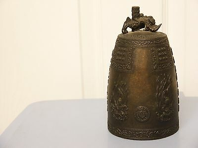 Vintage Korean Bronze/Brass Gong Bell - Markings all Around- Nice condition