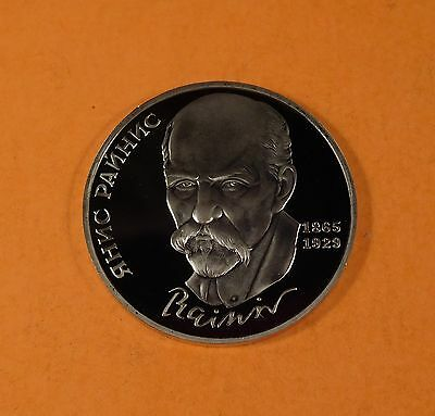 1990 Russia 1 Roubles Coin - Birth Of Janis Rainis - Proof