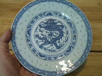 antique unique chinese dragon rice grain pattern  porcelain plate marked on back