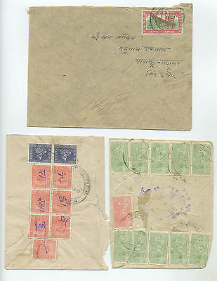 Nepal, group of modern covers