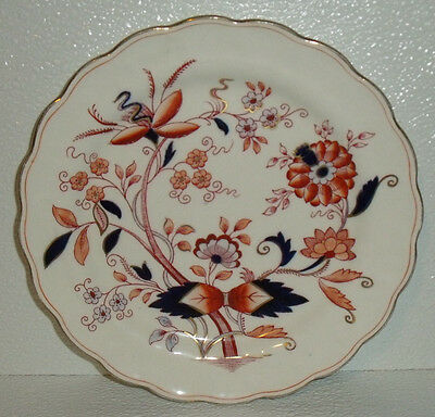 """Booths Salad Plate FRESIAN Lunch 8.5"""" Vtg Retired Floral Scalloped England"""