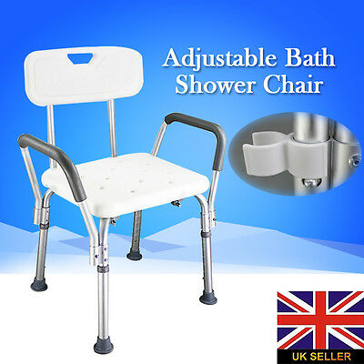Shower Bath Chair/Stool Backrest Elder Old Disability Aluminium White Modern UK