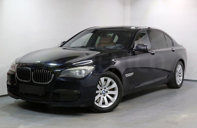 BMW 7 Series Saloon SWB Tailored Indoor//Outdoor Car Cover 2008 Onwards F01
