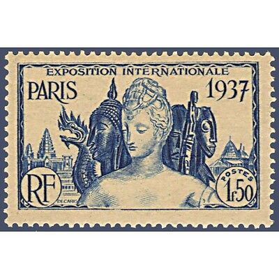 AEF N°32a EXPOSITION INTERNATIONALE DE PARIS, TIMBRE NEUF** 1937