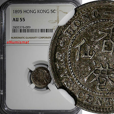 Hong Kong Victoria Silver 1895 5 Cents NGC AU55 Nice Toned Better Date KM# 5