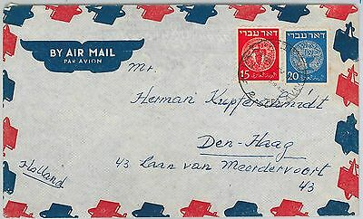 62647 -  ISRAEL  - POSTAL HISTORY -  COVER to the NETHERLANDS 1948