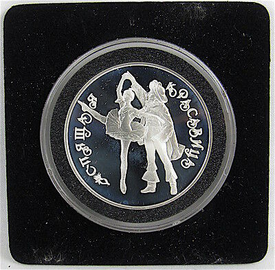 Russia Silver Proof 1995 Ballet 3 Roubles