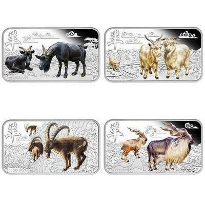 Lunar Calendar Series 2015 Year of the Goat Silver Rectangle Four-Coin Set
