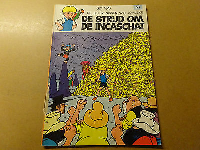 STRIP / JOMMEKE 58: DE STRIJD OM DE INCASCHAT | Herdruk 1989