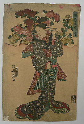 19c Japanese Original Old Antique Woodblock Print Beauty