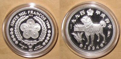1994 GUINEA Ecuatorial Yr.DOG 7000 F Proof SILVER COIN