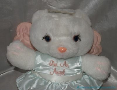 "Vintage 1980s Plush 13"" White Guardian Angel Baby Girl Teddy Bear w/Blue Eyes"