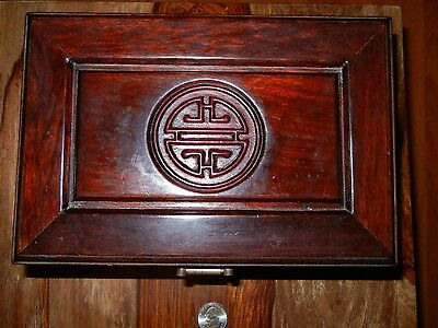 2个花梨红木首饰珠宝盒pair antique Chinese Rosewood Jewelry Box copper Brass locks handles