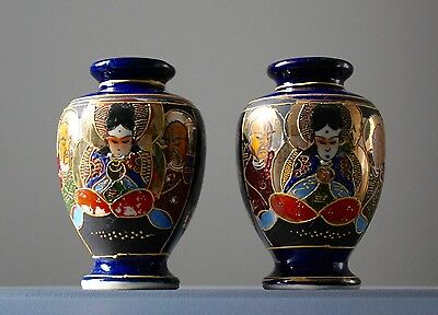"Pair Of Vintage Japanese Cobalt Blue Satsuma Moriage Hand Painted 3 3/4"" Vases"