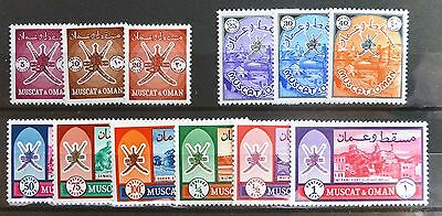OMAN 1970 Complete SG110 to 121 U/M NB270