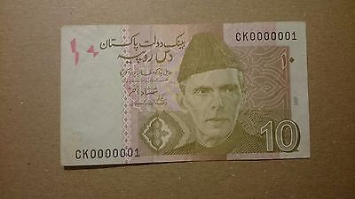 LOW SERIAL NUMBER 0000001 Pakistan 10 Rupees 2007 45b VERY FINE