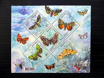 UKRAINE 2005 Butterflies & Moths MS587 U/M NB284