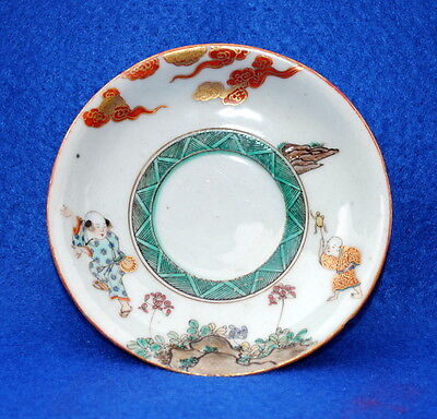 18Thc Antique Chinese Porcelain Famille Rose Saucer 6 Character Mark And Signed
