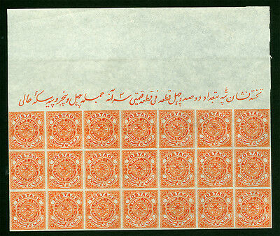 INDIA 1908 HYDERABAD State 3a  orange  IMPERF PLATE PROOF SHEET TOP